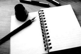 Páginas en blanco